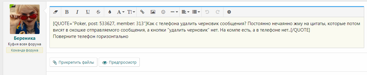 1605099361739.png