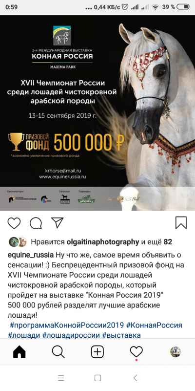 Screenshot_2019-06-29-00-59-46-483_com.instagram.android.png