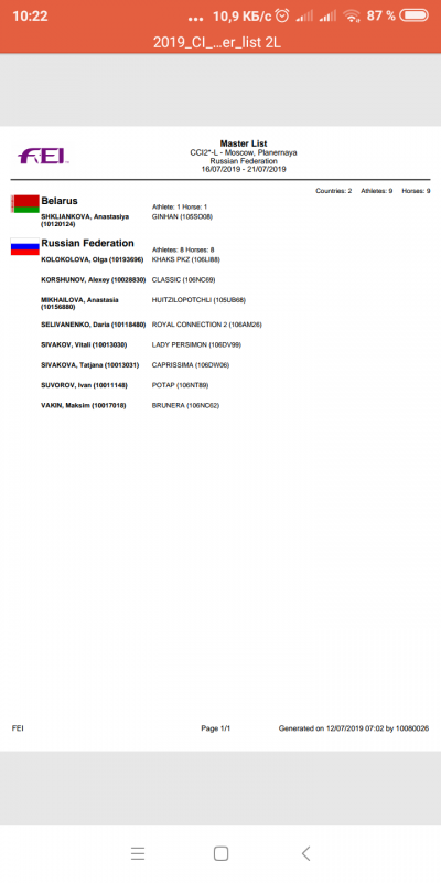 Screenshot_2019-07-12-10-22-56-663_cn.wps.moffice_eng.png