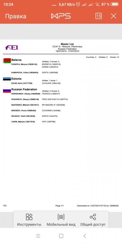 Screenshot_2019-07-12-10-24-14-590_cn.wps.moffice_eng.png