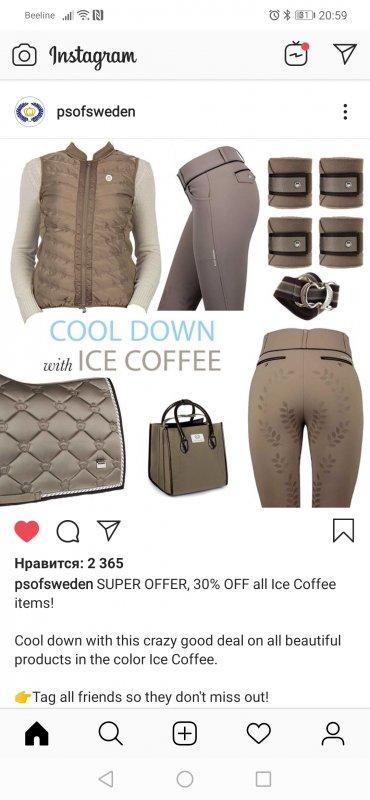 Screenshot_20190628_205953_com.instagram.android.jpg