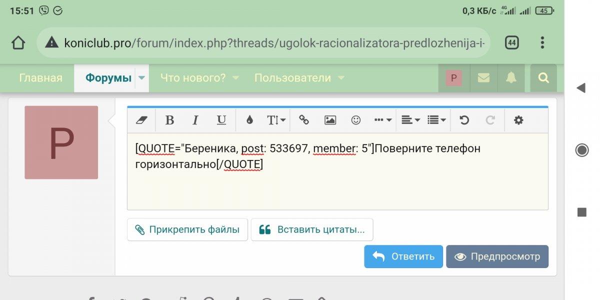 Screenshot_2020-11-11-15-51-06-758_com.android.chrome.jpg