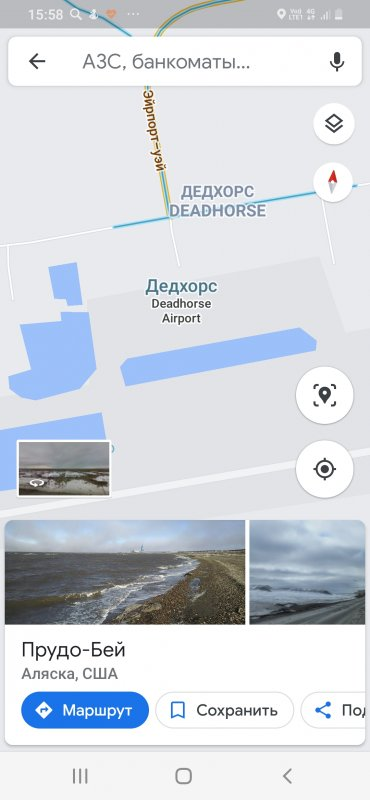 Screenshot_20200924-155803_Maps.jpg