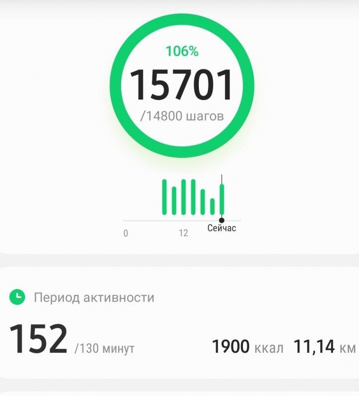 Screenshot_20201018-211903_Samsung Health.jpg